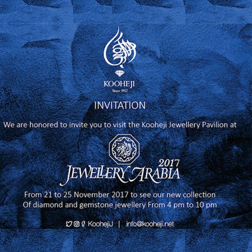 Kooheji Jewellery to participate in Jewellery Arabia 2017